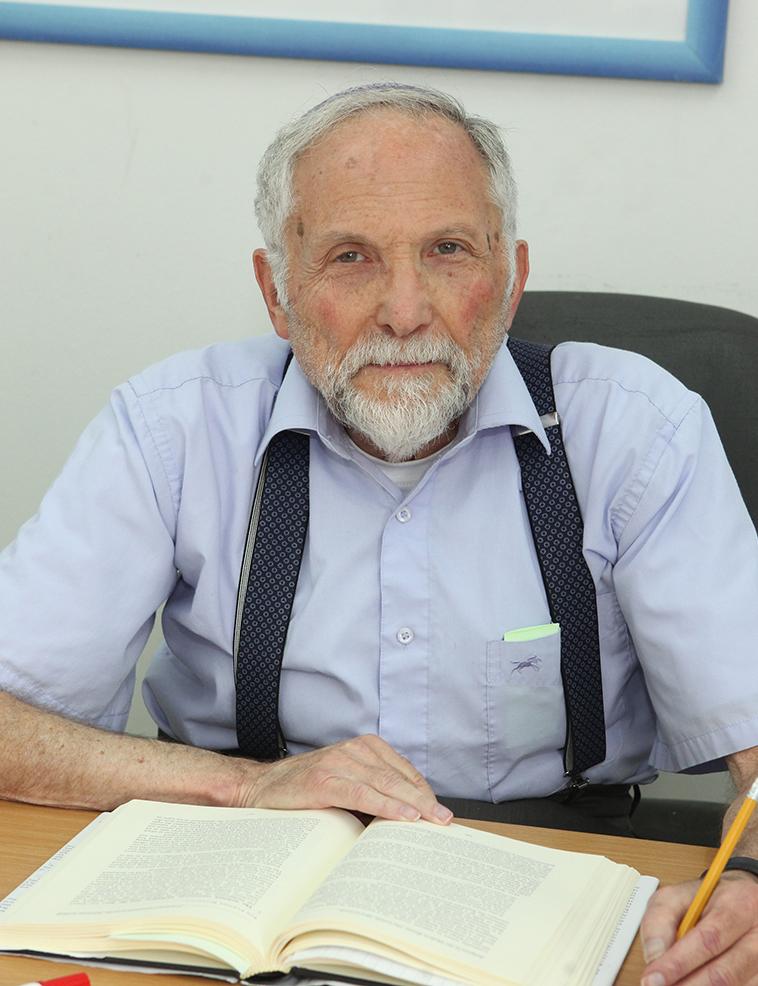 Menachem Gottesman, Ph.D.
