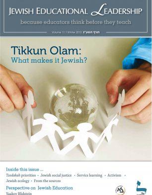 JEL 11-1 winter2013 Tikkun Olam