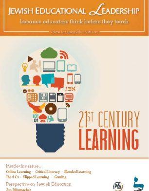 JEL 12-2 spring2014 21st Century Learning