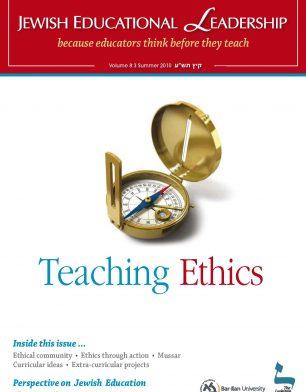 JEL 8-3 summer2010 Teaching Ethics