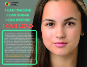 LVJA leadership ad