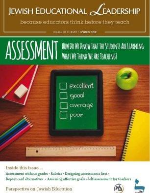 JEL 10-1 fall2011 Assessment
