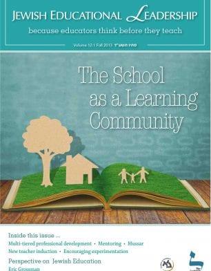 JEL 12-1 fall2013 School as a Learning Community