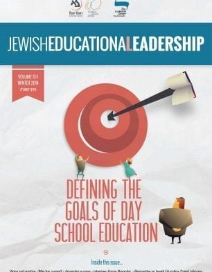 JEL 13-1 winter2014 Defining the Goals of Day School Education