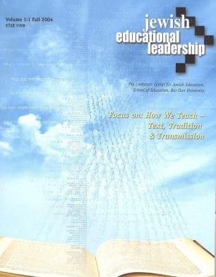 JEL 3-1 fall2004 How We Teach