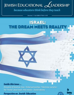 JEL 7-1 fall2008 Israel the Dream Meets Reality