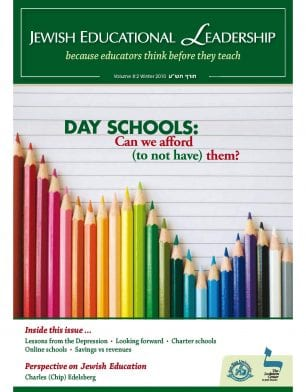 JEL 8-2 winter2010 Day Schools Can We Afford (to not) Have Them?