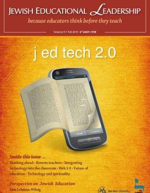 JEL 9-1 fall2010 j ed tech 2.0