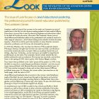 cover of Look 14 newsletter