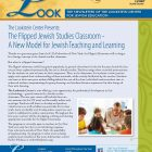 cover of Look 19 newsletter