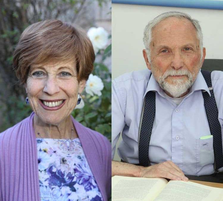 Freedom Through Communication in Jewish Education